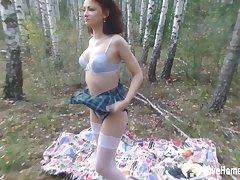 I do not need a particular when masturbating outdoors